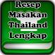 Resep Masakan Thailand by Mama Mobile