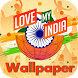 26 january Wallpaper 2018( Republic Day Wallpaper) by Successtech