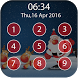 Christmas Lock Screen 2017 by Welcome 2017 Apps