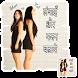 लम्बाई और वजन बढ़ने के तरीके by Aflatoon Apps