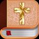 Catholic Bible App by biblia