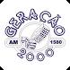 Rádio Geração 2000 by Access Mobile CWB