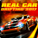 Real Car Drifting 2017