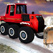 Real Winter Snow Truck Driver by Game Time Studio