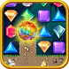 Lost Jewel Legend by Sigma Game