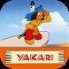 Yakari. Die Mutprobe by Blue Ocean Entertainment AG