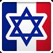 NOUVEAUTES EN ISRAEL