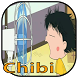 Pro Chiby Maruko-Chan Free Game Guia by upluur