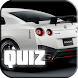 Endless Supercar Sounds QUIZ by Kroom Apps