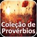 Coleção de Provérbios by 1000apps