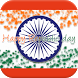 Republic Day GIF ???????? Collection 2018 by DESIDOGS