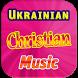 Ukrainian Christian Music by Hayyary