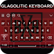 Glagolitic Keyboard by Abbott Cullen