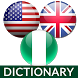 Yoruba English Dictionary by Muhammad Farooq Afridi