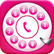 Rotary Phone Dialer by Android utilies 2017