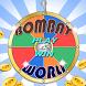 Bombay Worli
