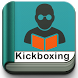 Learn Kick Boxing Offline by Free Tutorials