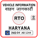Haryana RTO Vehicle Information by Vebsecure