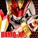 New BIMA X Tips by Sweet Urine