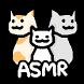 Cat Dreamer (ASMR) by BORAme