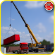 Crane Simulator 3d by Glow Games