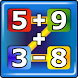 Math In Path by M.A.S.D. - Mobile Apps Software Development