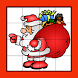 Christmas Puzzles Extreme! XL by Outcry Studios