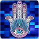 Magical Palm Reader Scanner by New Experience