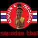 Sawadee Thai by POS4
