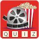 Movie Popcorn Quiz Game–The Film & Show Guess 2018