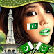 Country Flag Photos Pakistan Independence Day