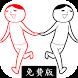 閱讀空氣2 - 白目度診斷 - 消遣遊戲 by FTY LLC.