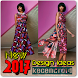 Ghana Fashion Ideas by kecendroid