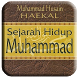 Ebook Sejarah Nabi Muhammad by Nabil Neysa
