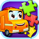 Little Cars Jigsaw Puzzle Game by Toy Box Media Inc