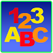 ABC & 123 For Kids With Audio by 2 Brothers