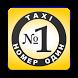 Такси №1 Владикавказ