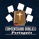 Comentário Bíblico Português by Samuel Gutiérrez C.