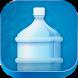 H2App - Água e Gás Delivery by Tripivot Tecnologia e Inovacao Ltda.