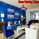 Room Painting Ideas by imagesdev