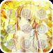Anime Fan Lock Screen of Fate Zero by Lock and Rock
