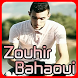 Aghani Zouhair Bahaoui 2017. by mojawebpro