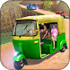 Drive Tuk Tuk Modern Rickshaw by Internees Gaming Studios