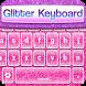 Glitter Keyboard Customizer by Thalia Photo Corner