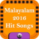Malayalam 2016 Hit Songs by HIT SONGS