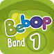 Bebop Band 1 by Macmillan Publishers Ltd