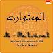 Al-Ma'tsurat by Mazz Mobile