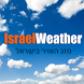 Israel Weather Forcast by Developer Name