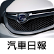 SUBARU News by E-AutoNet Publication Taiwan