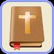 Estudos Bíblicos: Gênesis by Shashi kShastri Zone